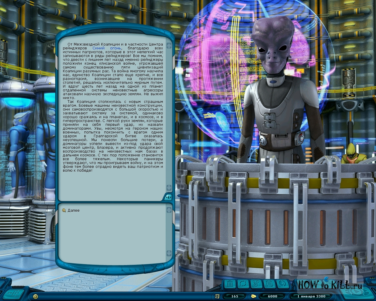 А пока можно насладиться первыми скриншотами из игры Космические рейнджеры