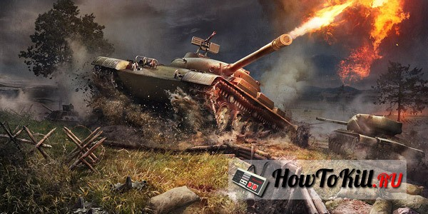 World of Tanks 8.8